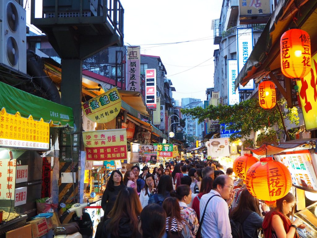 Taipei Shilin Night Market