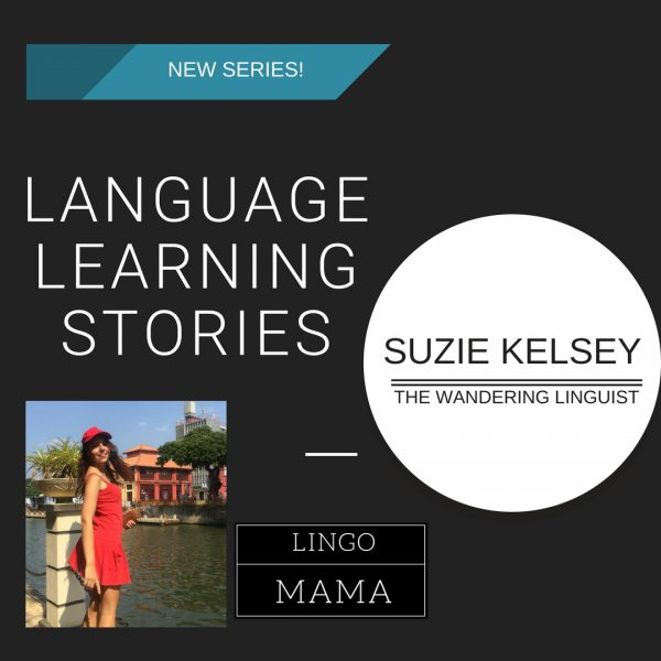 Language Learning Stories The Wandering Linguist Suzie Kelsey Feature Image